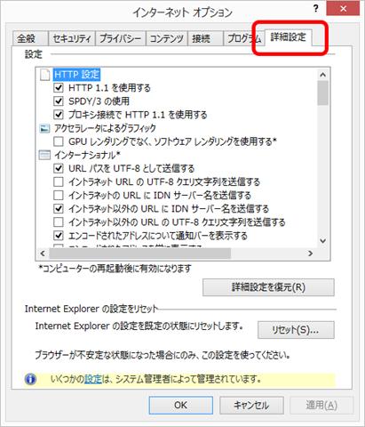 TLS_02.png