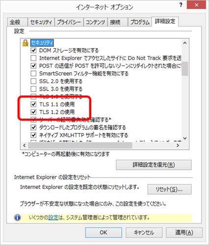 TLS_03.png